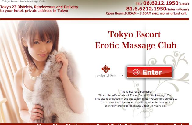 Tokyo Escort Erotic Massage Club